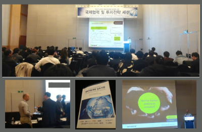 KOREA - Brett Shadbolt, CEO of Censere, presented a talk in the Overseas Resources Development Symposium